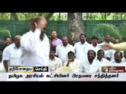 Vijaykanth's Tirade Against Jaya TV reporter at the Press meet in Delhi