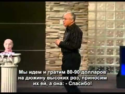 Mark Gungor - Points Rus