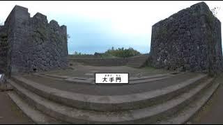 おおいたの遺跡VR動画/大分県立埋蔵文化財センター