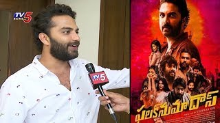 Falaknuma Das Movie Director and Hero Vishwaksen Naidu Special Interview | TV5