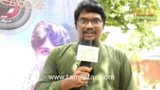 M S Ram At Viraivil Isai Movie Team Interview