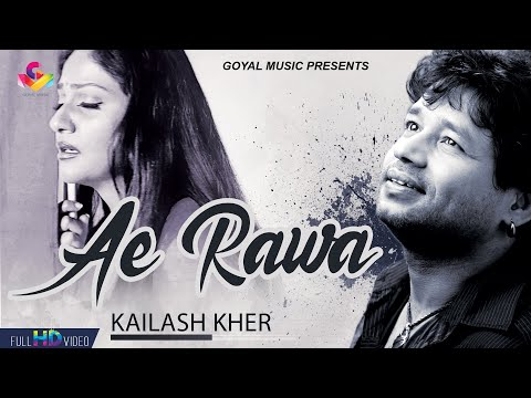 Kailash Kher - Eh Rawan Ne (aappan Pher Milange) Full Hd - Goyal Music video