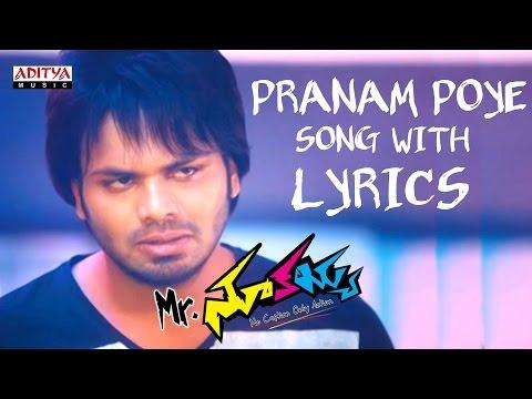 Pranam Poye Badhe Full Song With Lyrics - Mr. Nookayya Songs - Manchu Manoj, Kriti Kharbanda
