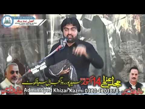 Zakir Zohaib UL Hassan Chakri 14oct 2018 gujral sialkot