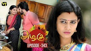 Azhagu - Tamil Serial | அழகு | Episode 343 | Sun TV Serials | 03 Jan 2019 | Revathy | Vision Time