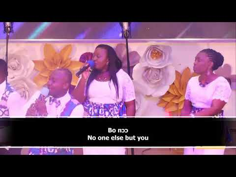 JOE METTLE'S BO NOO NI (with lyrics) ministered by Victory Sanctuary Choir
