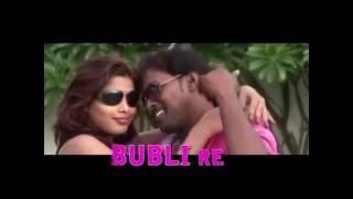 He Bubli Re (Hero Ruku Suna) || Sambalpuri New Video Song ||Shri Balaji Videos Production