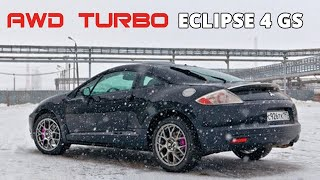 Mitsubishi Eclipse 4G GS 2.4 awd conversion (engine 4g69 + evolution transmission 6wmaa)