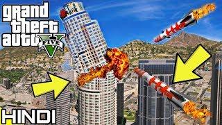 NUCLEAR MISSILE LAUNCHER in GTA V | KrazY Gamer |