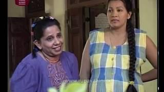 Nisala Vilaa | Episode -07 | 2018-12-05