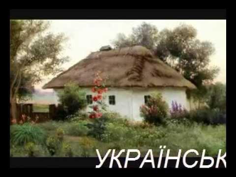 УКРАИНСКАЯ ПОЛЬКА