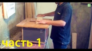 Как сделать барабанную шлифмашину How to make a drum sander
