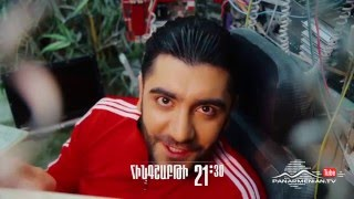 Qare Dard - Episode 20 - 11.02.2016