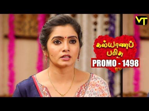 Kalyana Parisu Promo 07-02-2019 Sun Tv Serial  Online