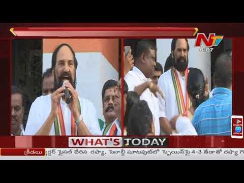 Political Heat in Telangana | War of Words Between TRS and Congress Leaders | TRS Vs Congress | NTV