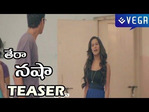 Poonam Pandey's Tera Nasha Telugu Movie Teaser