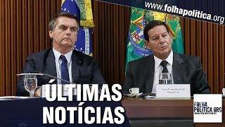 URGENTE: Últimas notícias do Governo Bolsonaro - General Mourão, Juan Guaidó, energia na..