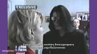 Michael Jackson On Rita Cosby Fox news Interview
