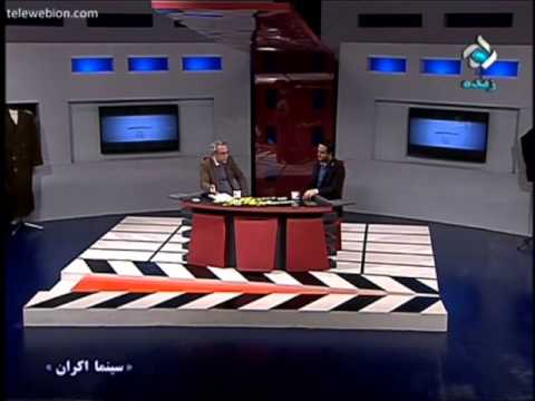 Interview With Mostafa Zamani In cinema Ekran  Program-  2 January 2014 video
