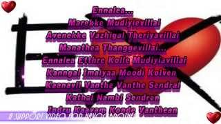 Kadhali Full Song Lyrics Video by Sathis
