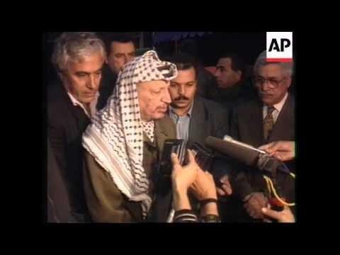 Israel/W.Bank - Suspect Arrested/Post Rabin Peace