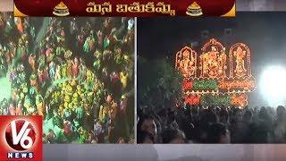 Saddula Bathukamma Celebrations In Warangal, Women Attracts With Traditional Dance