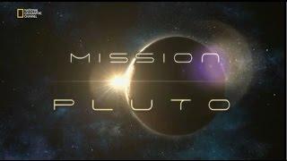 Plüton'la Karşılaşma belgeseli - Mission Pluto