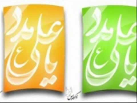 (my Favorite Qawali)ali Mola Ali (a.s) By Ghulam Farid And Maqbool Sabri Brothers Qawal video