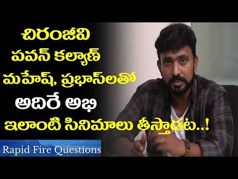 Rapid Fire With Adhire Abhi | Adhire Abhi  Exclusive Interview | Film Jalsa