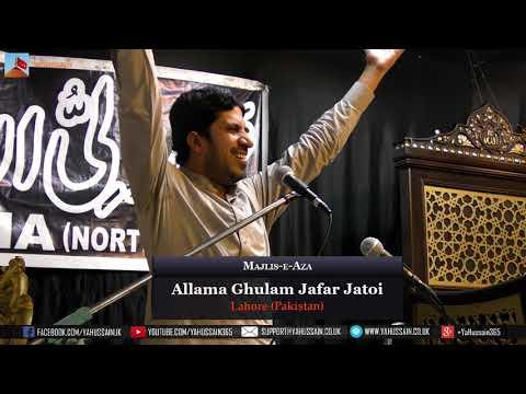 Allama Ghulam Jafar Jatoi (Lahore) – Dua-e-Zehra | Northampton (UK) – 2nd August 2018