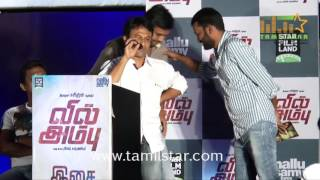 Vil Ambu Movie Audio Launch Part 1