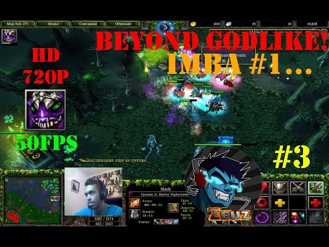 ★DoTa Slark - GamePlay | Guide ★ Beyond Godlike! ★ Imba №1 ★ #3