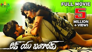 Love You Bangaram Telugu Full Movie | Rahul, Shravya | Sri Balaji Video