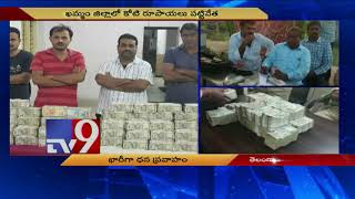 Police recovered ₹1 crore cash transported in car at Khammam in Telangana