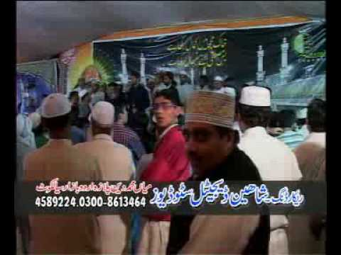 Mustafa Jane Rahmat Pe Lakhoon Salaam. Kalaam By Abdul Rauf Roofi By Abdul Ghafoor video