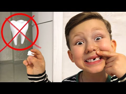 У Сени ВЫПАЛ Первый ЗУБ! Это ШОК! Какой Подарок Принесет Зубная Фея?