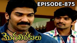 Episode 875 | 26-06-2019 | MogaliRekulu Telugu Daily Serial | Srikanth Entertainments | Loud Speaker