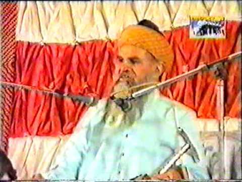 Shaykh Ul Islam Madani Miya  Godra, India (1999) Awliya Allah Part 8 video