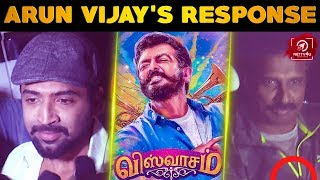Viswasam Movie Celebration In Kasi Talkies | Siva | Ajith Kumar | Thala Fans Angry Celebration