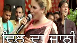 Download Naseebo Lal Sayonee Mera Dil Da Jani Latest HD video 3Gp Mp4