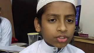 শিশু হাফেজ তরিকুল ইসলাম, খুব সুন্দর একটি তিলাওয়াত, ভিডিও ধারন-hafez idris-01811979202
