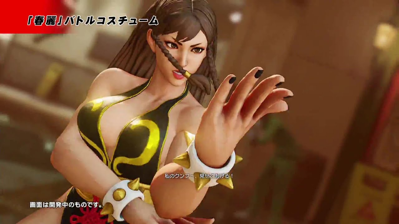 Street fighter iv chun li realistic nude  nude photo