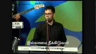ENTHAN YESUVE (Pavangal Pokkave) - Roshan David - AFT - Tirunelveli