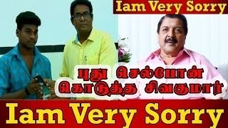 Hero Surya Father Sivakumar Selfie Video, Angry Dubsmash, IAM Sorry Speech (All in one)