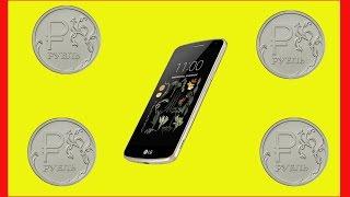 обзор бюджетного смартфона LG K5. А стоит?