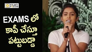 Samyuktha Hegde Reveals that She was Caught Copying in Exams