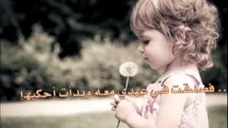 انشوده عاهدتها ان كنت - ناصر السعيد