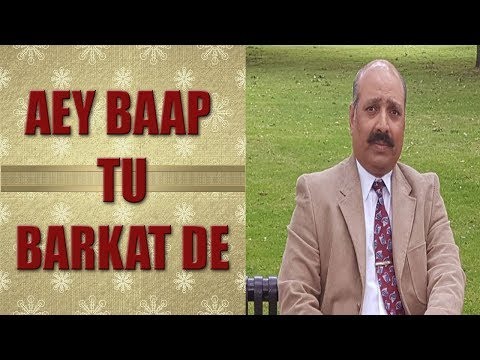 Aey Baap Tu Barkat De - Arshad Hidayat - Hindi / Urdu