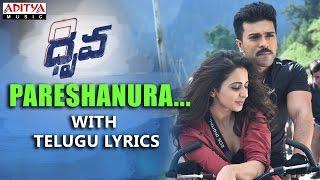 Pareshanura Full Song With Telugu Lyrics II Dhruva Songs Ram CharanRakul Preet HipHopTamizha