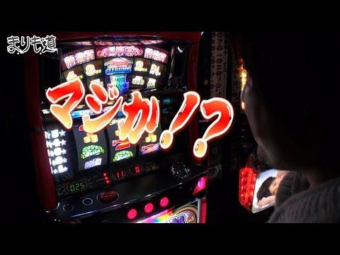 第38話 DREAM JUMBO ~幸福のチケットを君に~ 前編